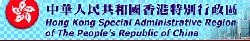 Hong Kong Special Administrative Region
